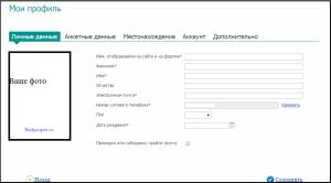 lichnye_dannye