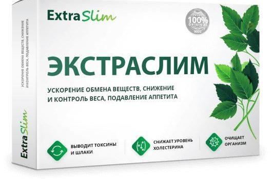 Таблетки Экстраслим для похудения